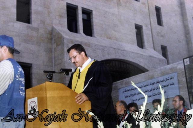 حفل تخريج كلية المجتمع 1998 1999 (27)