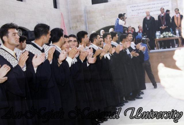 حفل تخريج كلية المجتمع 1998 1999 (31)