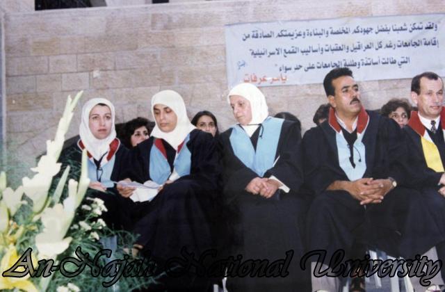 حفل تخريج كلية المجتمع 1998 1999 (38)