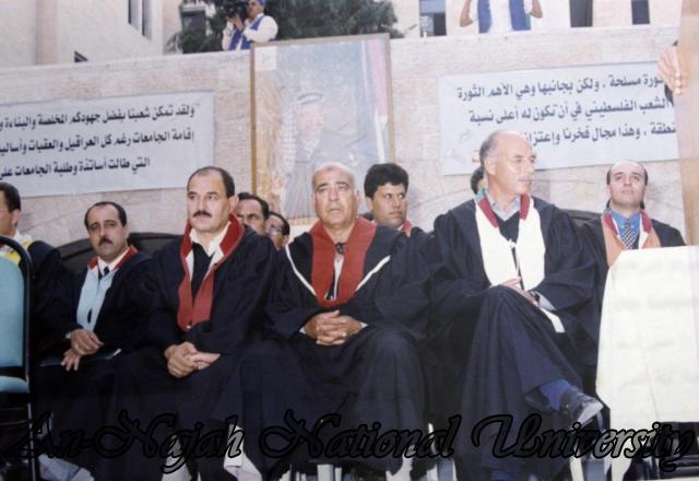 حفل تخريج كلية المجتمع 1998 1999 (39)