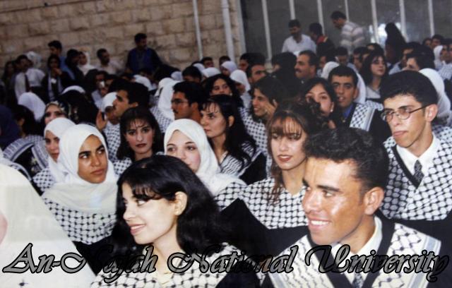 حفل تخريج كلية المجتمع 1998 1999 (40)