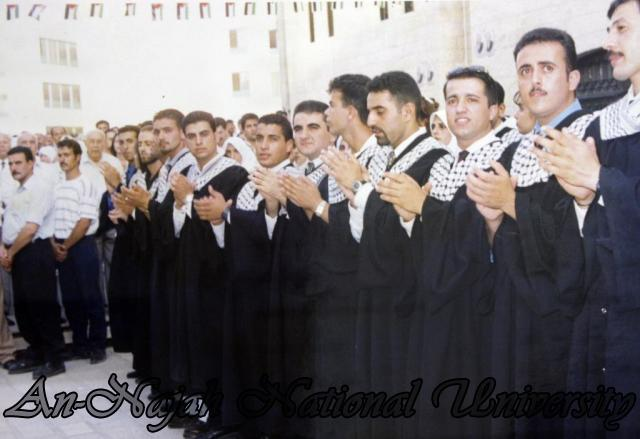 حفل تخريج كلية المجتمع 1998 1999 (42)