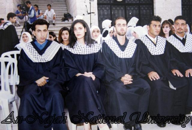 حفل تخريج كلية المجتمع 1998 1999 (45)