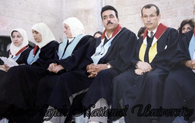 حفل تخريج كلية المجتمع 1998 1999 (49)