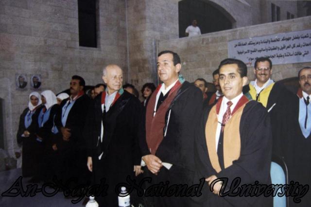 حفل تخريج كلية المجتمع 1998 1999 (52)