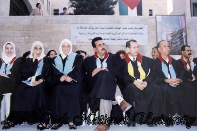 حفل تخريج كلية المجتمع 1998 1999 (54)