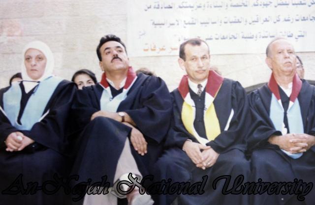 حفل تخريج كلية المجتمع 1998 1999 (55)