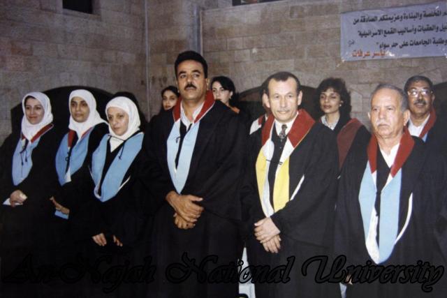 حفل تخريج كلية المجتمع 1998 1999 (58)