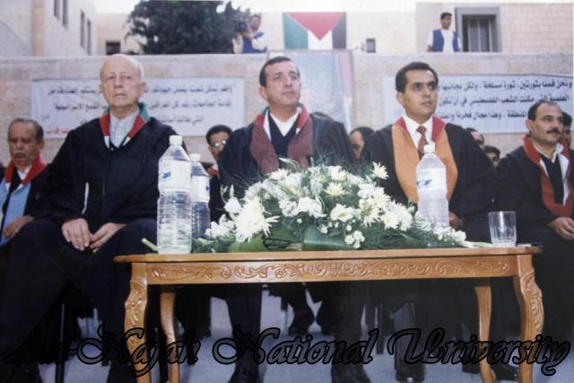 حفل تخريج كلية المجتمع 1998 1999 (62)