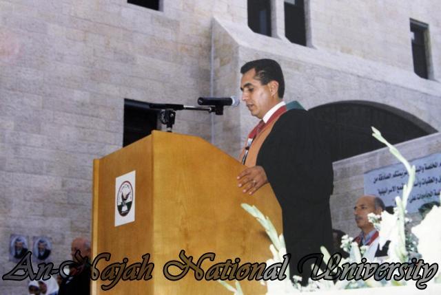 حفل تخريج كلية المجتمع 1998 1999 (67)