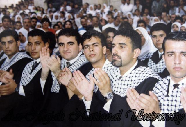 حفل تخريج كلية المجتمع 1998 1999 (69)