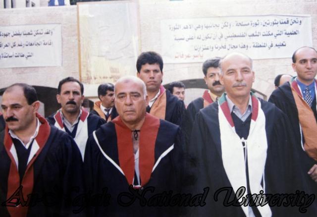 حفل تخريج كلية المجتمع 1998 1999 (76)