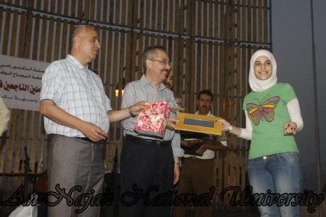 حفل تكريم ابناء العاملين الناجحين في الثانوية العامة