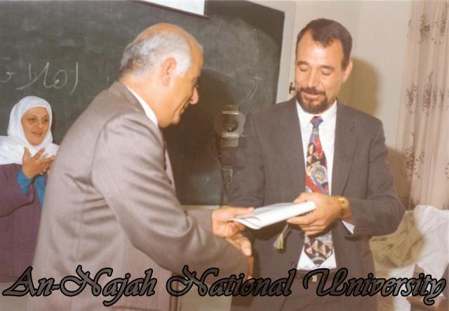 حفل تكريم الدكتور فواز عقل