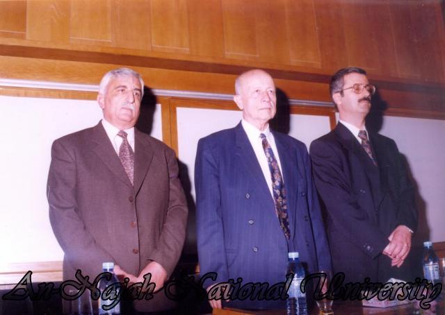 حفل تكريم الدكتور منذر صلاح