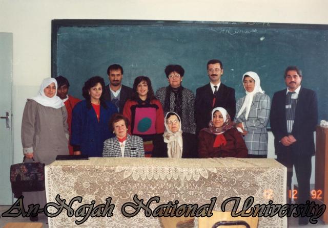 حفل تكريم الدكتورة رشدة المصري