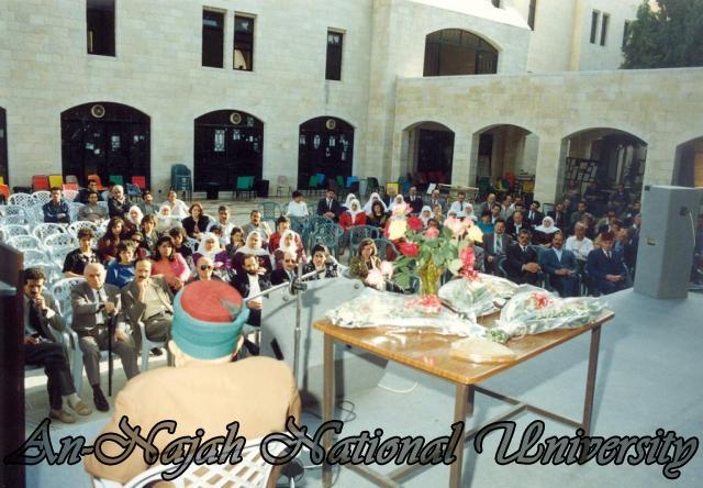 حفل تكريم الشيخ محمد البسطامي