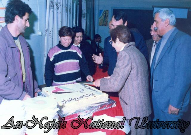 حفل تكريم وسام عبد الهادي