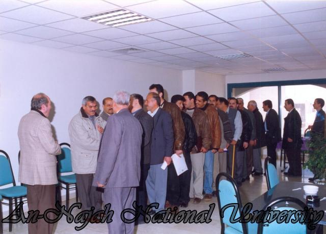 حفل وداع حجاج الجامعة