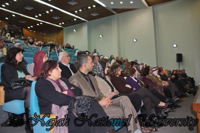 حفل يوم المرأة العالمي وتكريم ذوي الأسرى والأسيرات
