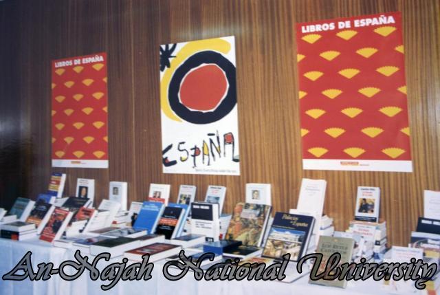 زيارة الوفد الاسباني