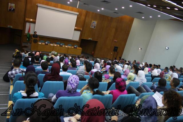 زيارة حنين الزعبي النائبة العربية في الكنيست الاسرائيلي للجامعة