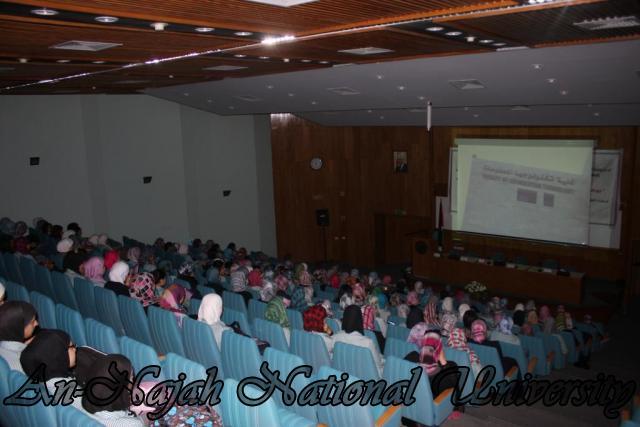 زيارة مدرسة بنات جنين الثانوية