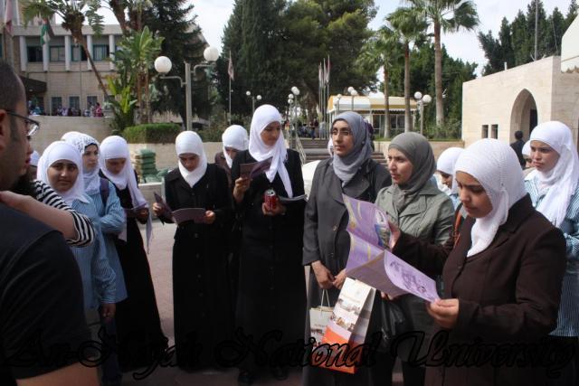 زيارة مدرسة بنات عتمة الثانوية (13)