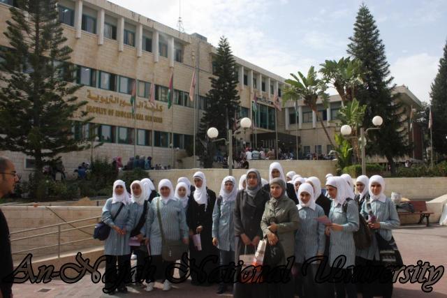 زيارة مدرسة بنات عتمة الثانوية (15)