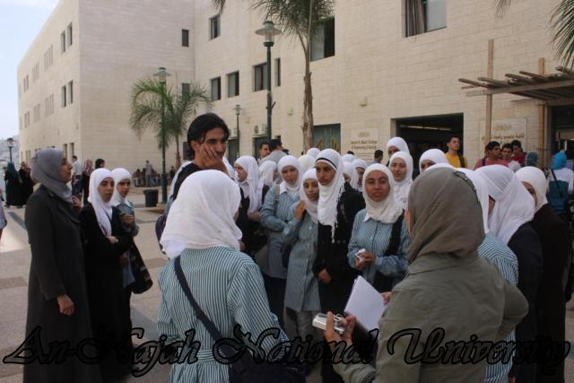 زيارة مدرسة بنات عتمة الثانوية (4)