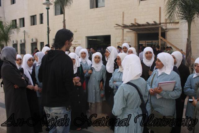 زيارة مدرسة بنات عتمة الثانوية (7)