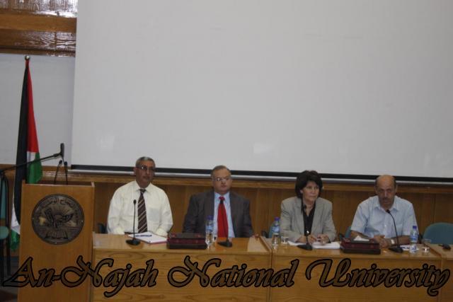 زيارة وزيرة الشؤون الإجتماعية د.ماجدة المصري (12)