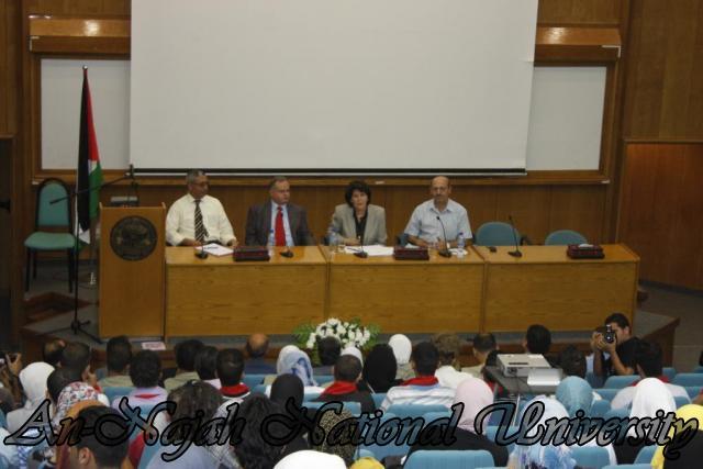 زيارة وزيرة الشؤون الإجتماعية د.ماجدة المصري (15)