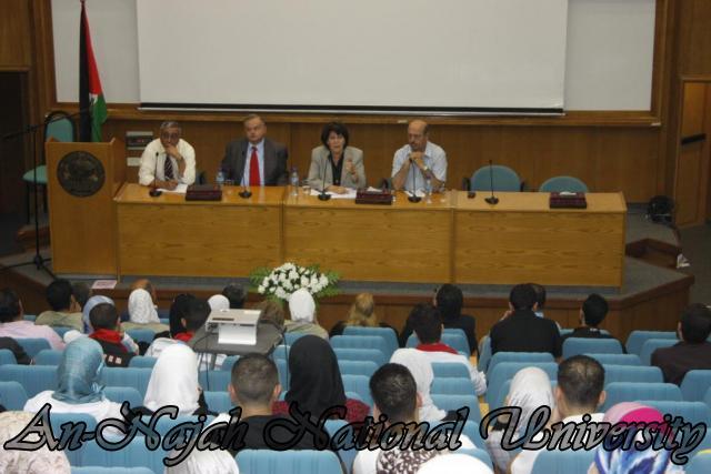 زيارة وزيرة الشؤون الإجتماعية د.ماجدة المصري (26)