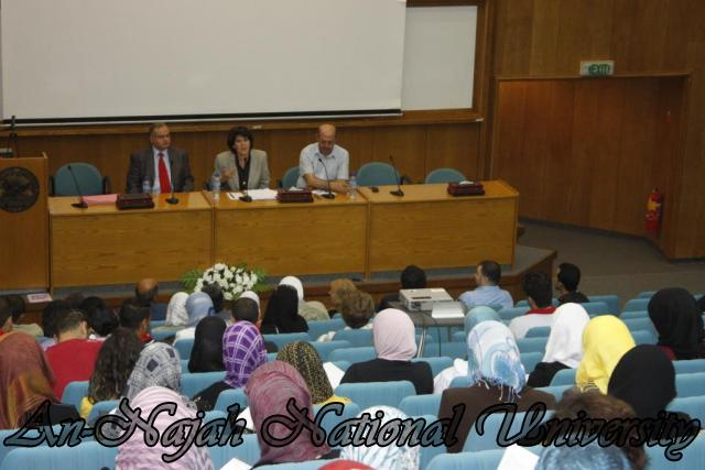 زيارة وزيرة الشؤون الإجتماعية د.ماجدة المصري (28)