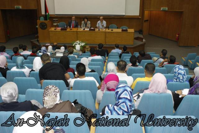 زيارة وزيرة الشؤون الإجتماعية د.ماجدة المصري (37)