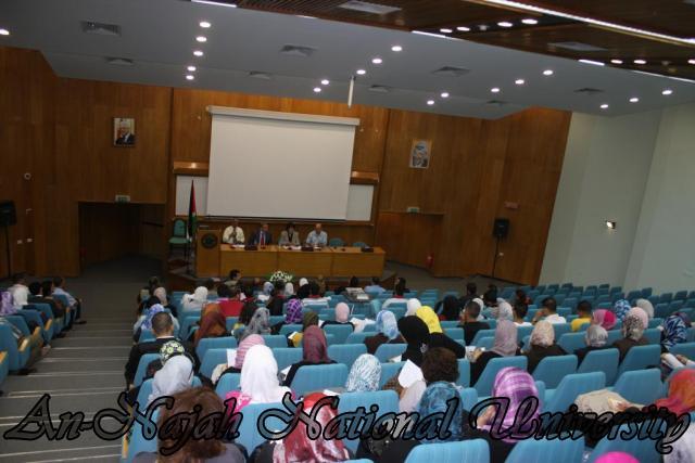زيارة وزيرة الشؤون الإجتماعية د.ماجدة المصري (46)