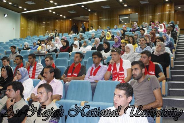 زيارة وزيرة الشؤون الإجتماعية د.ماجدة المصري (6)