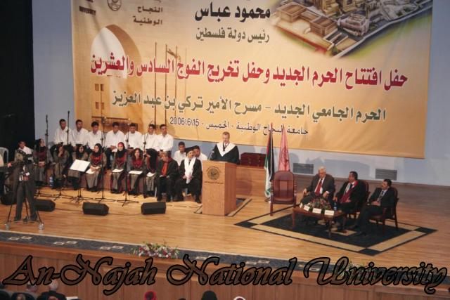 كلمة الاستاذ الدكتور رامي الحمد الله