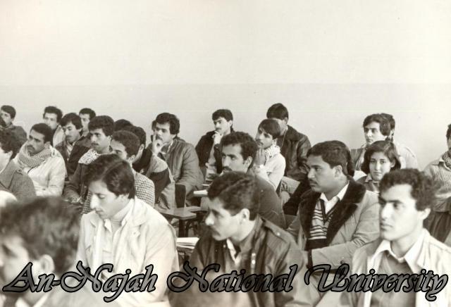 طلاب الجامعة
