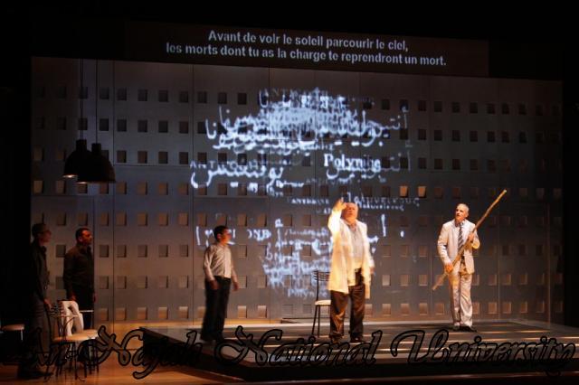 عرض مسرحية انتجونا سوفوقليس 9