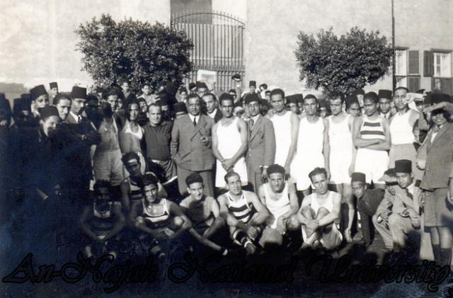 فريق كرة السلة في دار العلوم مع فريق كرة السلة في المدرسة  الخديوية  1963