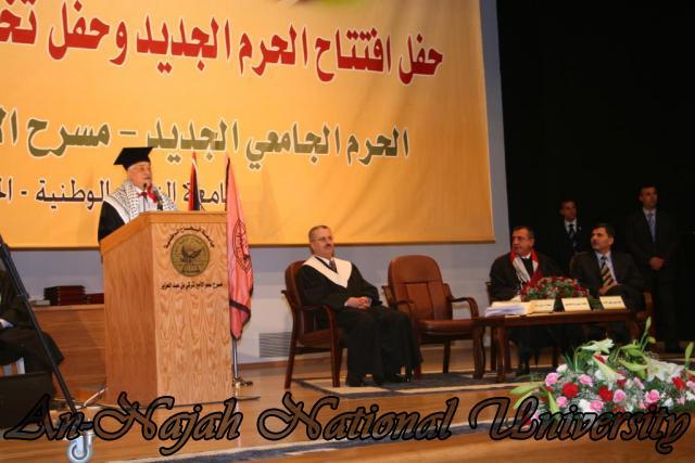 كلمة الرئيس محمود عباس