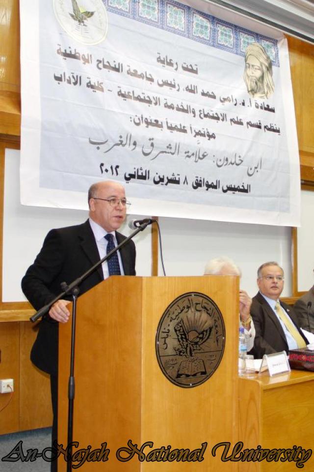 مؤتمر ابن خلدون علامة الشرق والغرب 8.11.2012 10