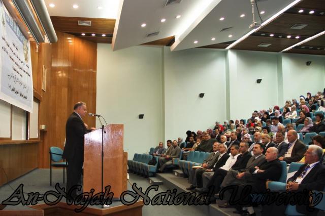مؤتمر ابن خلدون علامة الشرق والغرب 8.11.2012 12