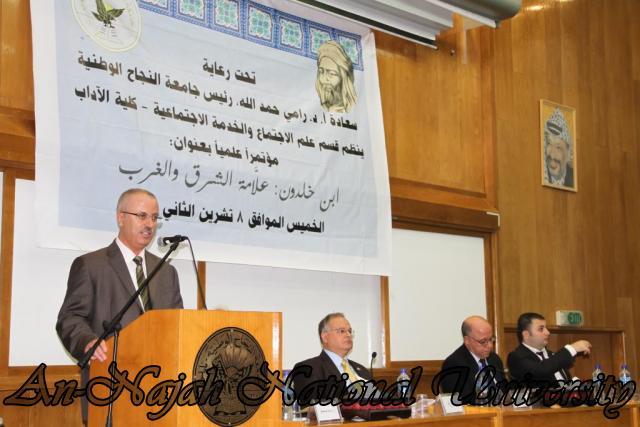 مؤتمر ابن خلدون علامة الشرق والغرب 8.11.2012 3