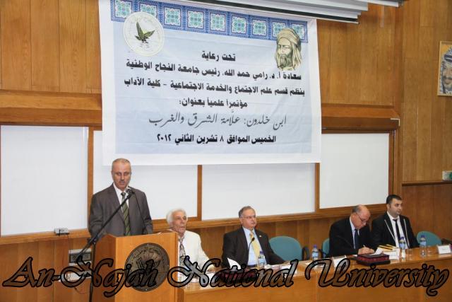 مؤتمر ابن خلدون علامة الشرق والغرب 8.11.2012 5