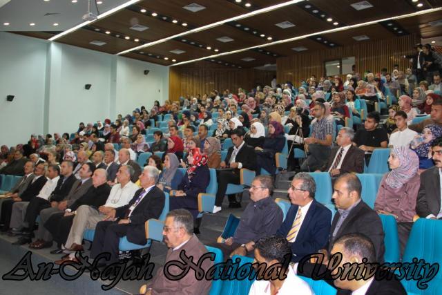 مؤتمر ابن خلدون علامة الشرق والغرب 8.11.2012 9