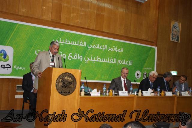 مؤتمر الاعلام الفلسطيني واقع وتحديات