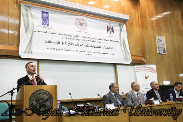 مؤتمر التحديات التنموية للحكم المحلي في فلسطين 11
